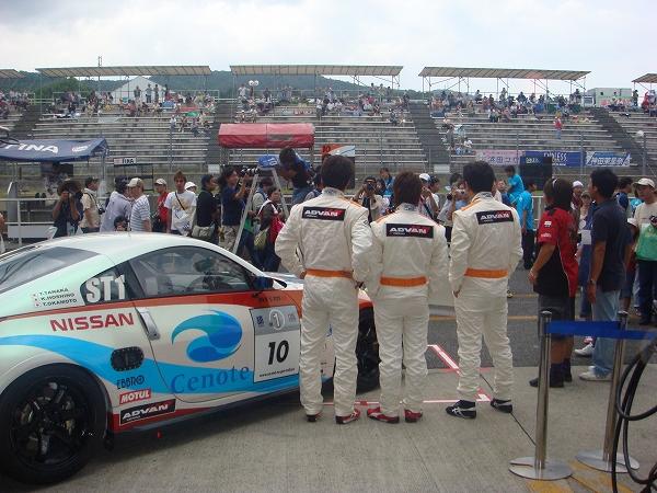 スーパー耐久2008