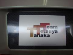 """ナンバーに""""Team Tetsuya Tanaka"""""""