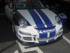 KRM 997 GT CUP